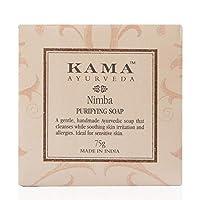 Kama Ayurveda Nimba Purifying Soap, 75g