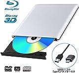 ブルーレイドライブ 外付 USB3.0 bdドライブ Blu-Ray CD/DVD読み込み CD/DVD書き込み可能 BD再生Windows/Mac OS対応 Type-Cアダプター付き 一年保証 …