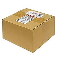 オーサワ  オーサワの上州梅干 800g(箱)  1箱