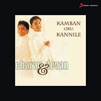Kamban Oru Kannile