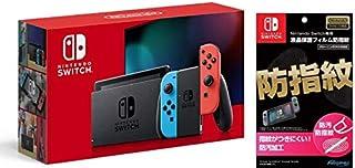 Nintendo Switch 本体 (ニンテンドースイッチ) Joy-Con(L) ネオンブルー/(R) ネオンレッド(バッテリー持続時間が長くなったモデル)+Nintendo Switch専用液晶保護フィルム 防指紋