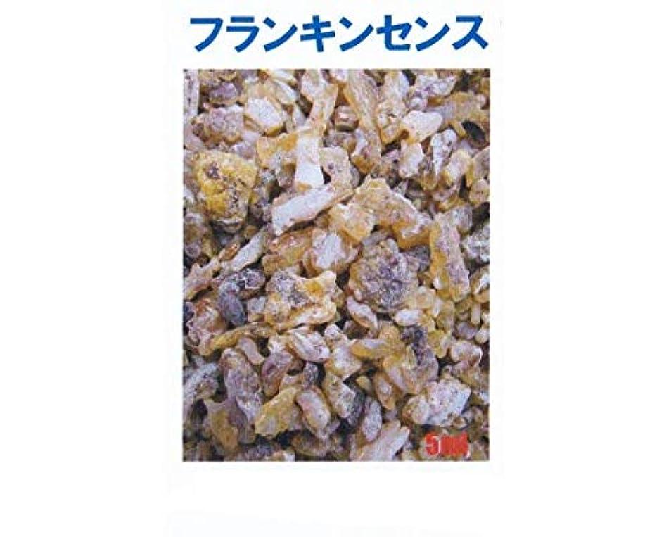 便宜バリア季節アロマオイル フランキンセンス 5ml エッセンシャルオイル 100%天然成分