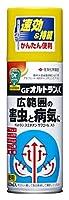 住友化学園芸 殺虫殺菌剤 GFオルトランC 420ml