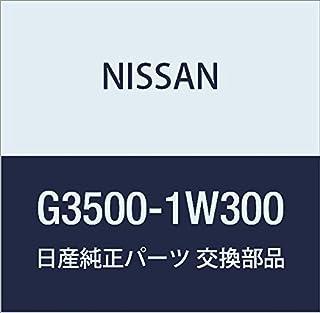 NISSAN(ニッサン)日産純正部品ベース ラック セット G3500-1W300