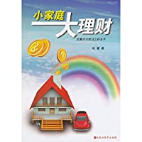 Big Money nuclear family(Chinese Edition)