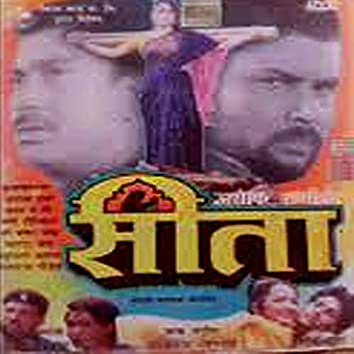 Sita (Original Motion Picture Soundtrack)