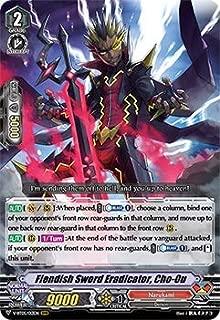 Cardfight!! Vanguard - Fiendish Sword Eradicator, Cho-Ou - V-BT05/013EN - RRR - V Booster Set 05: Aerial Steed Liberation