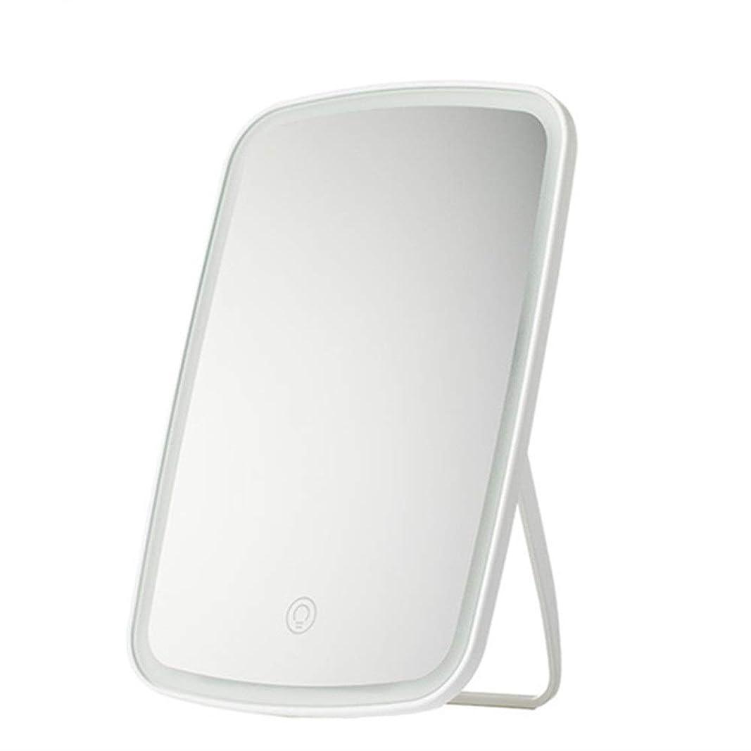 オンスわずかに保持個人化粧鏡 完璧なメイクアップのための調節可能なテーブルミラーの角度をドレッシング無料立ち - 大きな長方形の反射領域 美容ギフト (色 : 白, サイズ : 16.8x2.5x27cm)