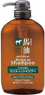 熊野油脂 馬油リンスインシャンプー 600ml