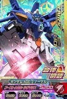 Gundam Tri Age / 4th / 04-001 / PR / Gundam AGE-3 Normal / boost AGE ? Shigumashisu / Mobile Suits