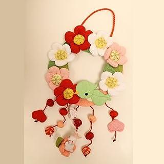 季節の壁掛け飾り[梅]ちりめん 吊るし飾り