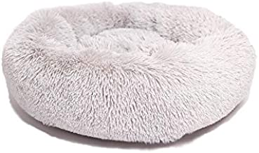 Donut Dog Bed, Faux Fur Washable Bed for Cats and Medium Dog, Marshmellow Cat Dog Round Bed, Calming Self Warming Cuddler Dog Bed, 28 inch, Light Grey