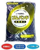 輪ゴム(ゴムバンド) #200(#18-6) 紫色 1kg(正味重量) UVカットシ-スルーポリ袋入り