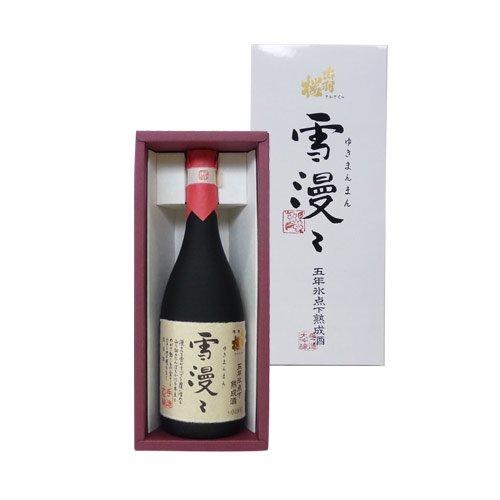 出羽桜酒造『出羽桜 雪漫々 氷点下五年熟成酒』