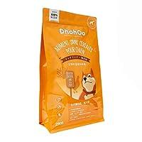 DhohOoドッグフード 全犬種 成犬用 無添加 国産 チキン グレインフリー 1歳以上 2kg