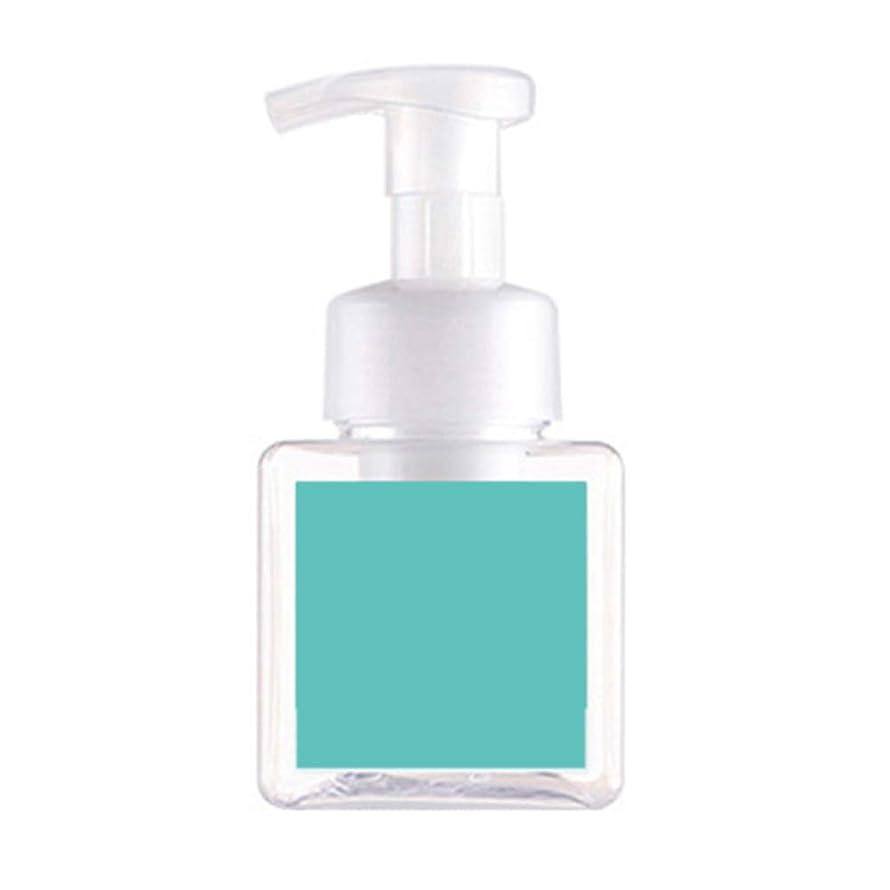 CHoppyWAVE 250ml Refillable Containers, Toiletry Bottles, Cosmetic Bottles, Lotion Refill Bottle,Square Shower Gel Empty Refill Pump Bottle Liquid Soap Dispenser Container Blue