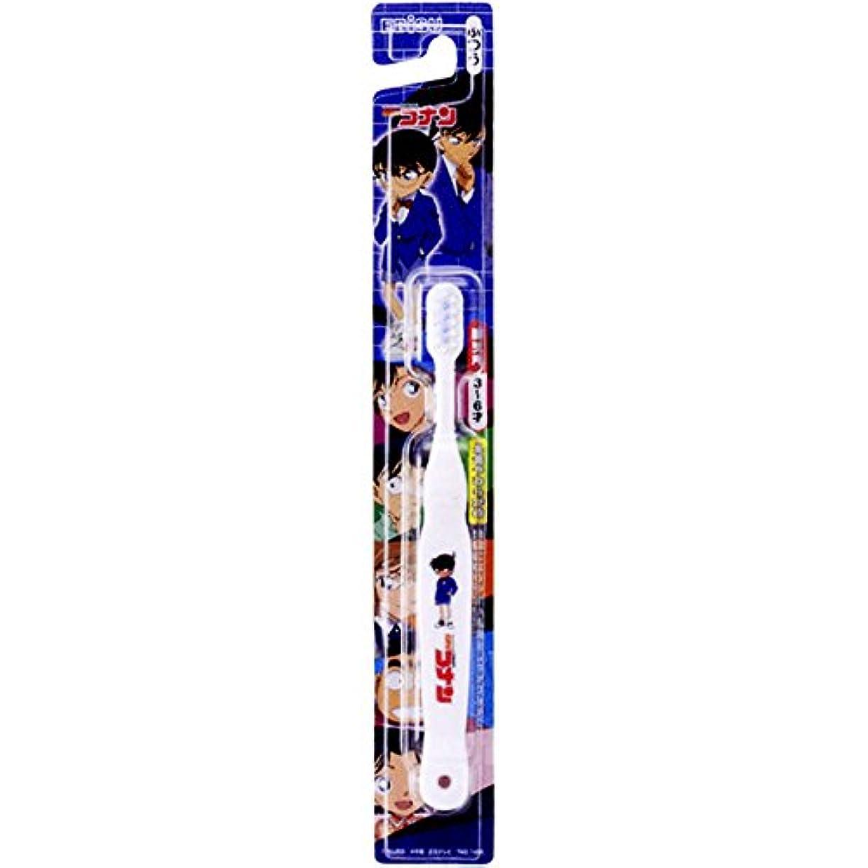 コートコスチューム神のエビス 名探偵コナン ハブラシ 3~6才 10本組 (色おまかせ)