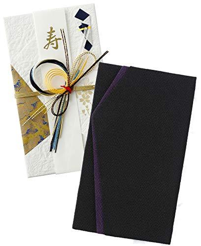 珠音 ふくさ 祝儀袋 セット 慶弔 両用 紫 黒 金封 ちりめん 袱紗 男性 女性 結婚式 香典 日本製 (黒+青祝儀袋)