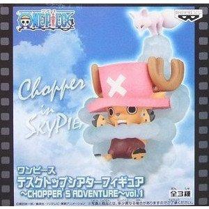 ADVENTURE vol.1 One Piece bureau th??tre chiffre CHOPPER 2: Prix Chopper & Sue Banpresto (Japon import / Le paquet et le manuel sont ?crites en japonais)