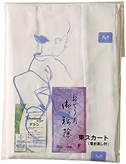 (ユーソク) 有職/Yu-soku 衿付東スカート 裾折り返し付