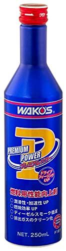 ワコーズ ガソリン燃料添加剤 プレミアムパワー 250ml F161