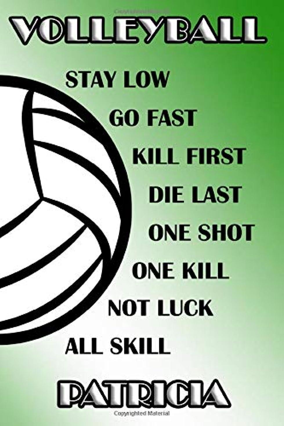 ディプロマクリームどこでもVolleyball Stay Low Go Fast Kill First Die Last One Shot One Kill Not Luck All Skill Patricia: College Ruled | Composition Book | Green and White School Colors