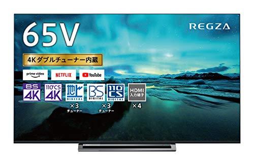 東芝 65V型 液晶テレビ レグザ 65M530X 4Kチューナー内蔵 外付けHDD W録画対応