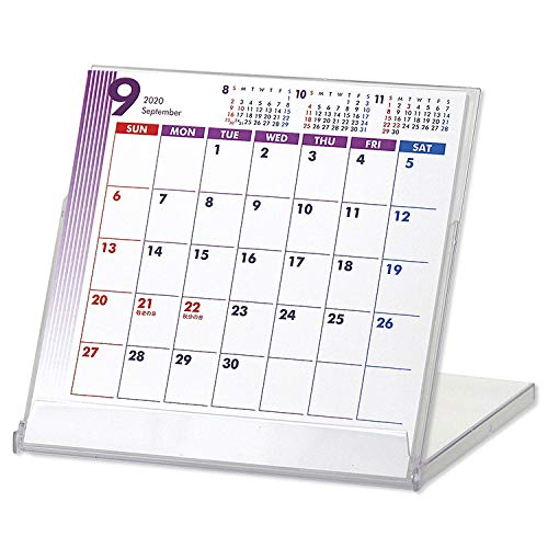 9月始まりCDサイズ卓上カレンダー(New color)