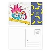 ベニスのカーニバルのの幸せのダブル バナナのポストカードセットサンクスカード郵送側20個