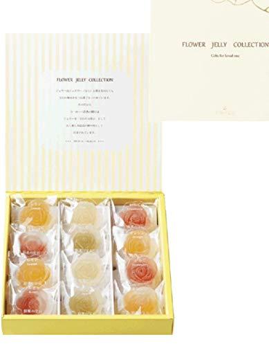 彩果の宝石 フルーツゼリーコレクション (フラワー12個入り) 国産もち米あられ1個セット