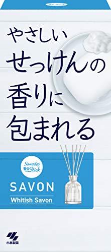 サワデー香るスティック 消臭芳香剤 SAVON(サボン) やさしいホワイトサボンの香り 本体 70ml