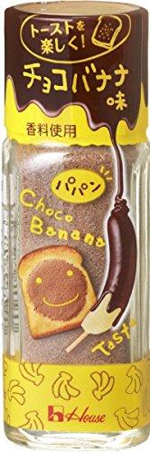ハウス食品 ハウス パパン チョコバナナ味 28g