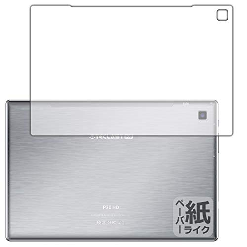 PDA工房 Teclast P20HD ペーパーライク 保護 フィルム [背面用] 反射低減 日本製