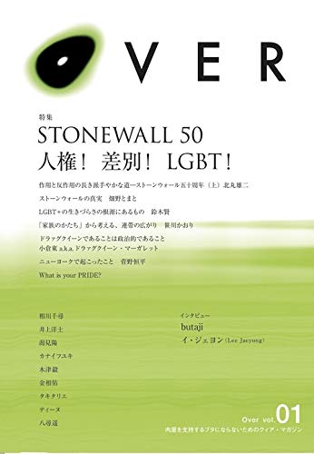 Over vol.01