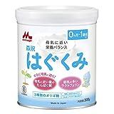 森永 はぐくみ 小缶 300g [0ヶ月~1歳 粉ミルク] ラクトフェリン 3種類のオリゴ糖