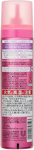 【まとめ買い】モッズ・ヘアグラマラスメイクシャープウェーブフォーム130g×2セット