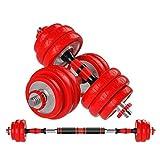 OESFLos Pesos Ajustables Dumbbell Set 2pcs con Mancuernas de Fitness Pesas Pesas Hombres Barra Definir combinación Ajustable Peso Home Fitness Equipment (Color : Red, Size : 15kg(7.5kg*2))