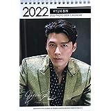 ヒョンビン グッズ 卓上 カレンダー (写真集 カレンダー) 2021~2022年 (2年分) + ステッカーセット + メッセージカード