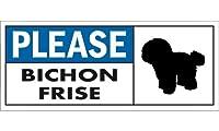 PLEASE BICHON FRISE ワイドマグネットサイン:ビションフリーゼ Lサイズ