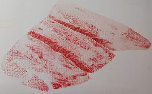 黒毛和牛 牛肉 三角バラ バリュースペック(ゲタなし)A4〜A5クラス 約2kg(3分割)真空 冷凍 業務用