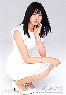 【瀧野由美子】 公式生写真 AKB48 ジワるDAYS 通常盤封入 選抜Ver.