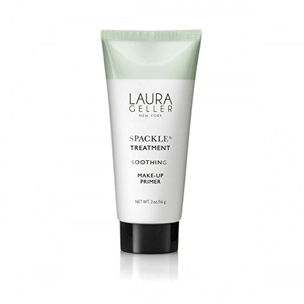 贅沢な金属プールLaura Geller Spackle Treatment Under Make-Up Primer Soothing - メイクアッププライマー癒しの下のローラ?ゲラー 処理 [並行輸入品]