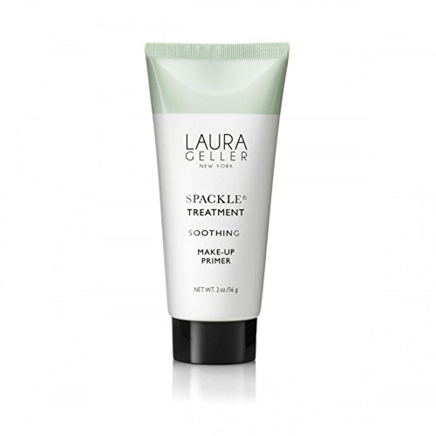 妥協子供達敬意を表してLaura Geller Spackle Treatment Under Make-Up Primer Soothing (Pack of 6) - メイクアッププライマー癒しの下のローラ?ゲラー 処理 x6 [並行輸入品]