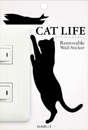 CAT LIFE 猫シリーズ お魚欲しい パッケージサイズW100×H148mm 本体黒色 TC生地 アクリル 紙 WS-CAT-03
