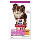 サイエンス・ダイエット ライト 小型犬用 肥満傾向の成犬用 1歳〜6歳 3kg