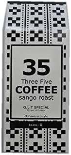 35COFFEE O.L.T SPECIAL 200g (豆)