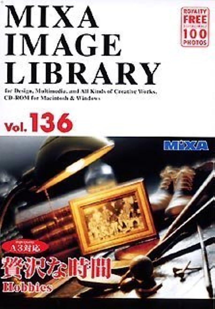 回転するキャラバン八百屋さんMIXA IMAGE LIBRARY Vol.136 贅沢な時間