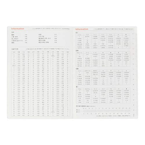 【デルフォニックス手帳2021-2022年版/2021年3月始まり】【直営店限定】B6コンソナントスカイブルー