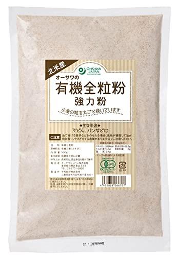 無添加 オーサワの北米産 有機全粒粉 強力粉 500g ★コンパクト★カナダ産の有機小麦100%・有機JAS