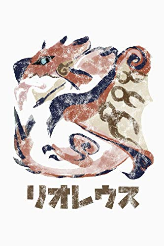 Monster Hunter Rise Rathalos Kanji Icon Notebook: Minimalist Composition Book | 100 pages | 6